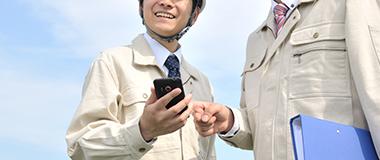 電話で応募する画像